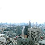 新宿京王プラザホテル45階「オーロララウンジ」