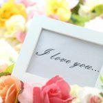 医師の恋愛事情と恋を成功に導くポイント